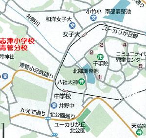 先崎地区の史跡!