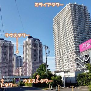 ミライアタワー!