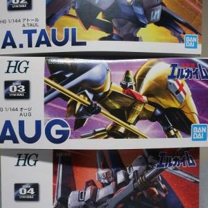 A.TAUL その1