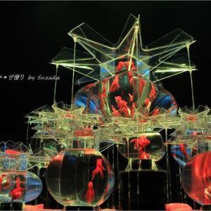「アートアクアリウム 2019~江戸・金魚の涼~」・プロローグ