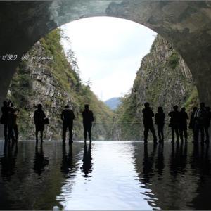 越後路の紅葉を巡るプチ旅・2 ~話題の清津峡へ