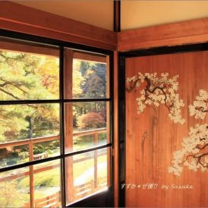 雅な秋を感じて・2 ~「日光田母沢御用邸記念公園」にて