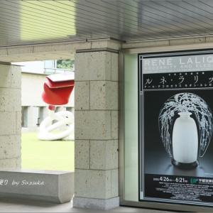 宇都宮美術館「ルネ・ラリック展」へ。