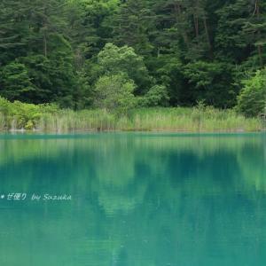梅雨空の磐梯高原の旅・2 ~魅惑のエメラルドグリーン