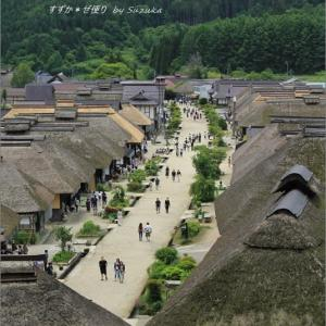 茅葺き屋根並ぶ宿場町・「大内宿」 ~いで湯と花を愛でに福島へ・3