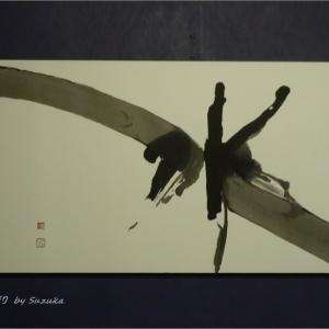 '民宿'を超えたアートな宿。 ~いで湯と花を愛でに福島へ・4