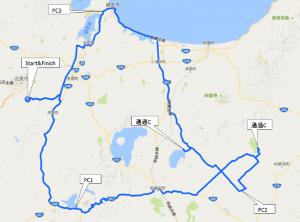 BRM714北海道300km北見に参加しました その1