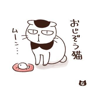 お地蔵猫さん