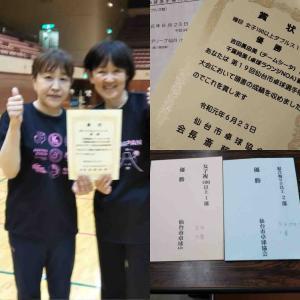 第19回仙台市卓球選手権大会