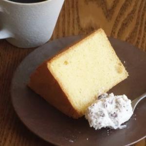 米粉のプレーン・シフォンケーキ