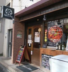 神田でランチ@Spice Box