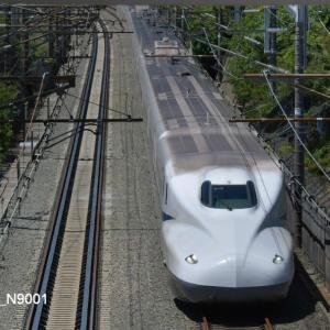 新幹線の撮影から No.478 【 さらばN700系 X12編成 】