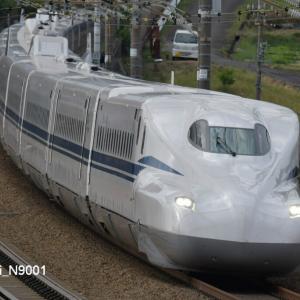 新幹線の撮影から No.485 【 N700S J4編成 試運転 】