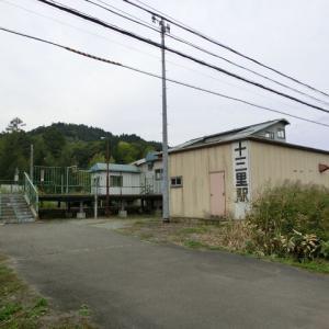 服部の駅紹介 JR石勝線 十三里駅【廃止】