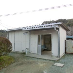 服部の駅紹介 JR予讃線 伊予平野駅
