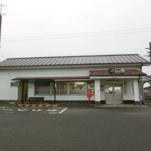 服部の駅紹介 JR常磐線 広野駅