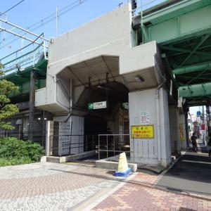 服部の駅紹介 JR常磐線 三河島駅
