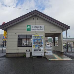 服部の駅紹介 JR山田線 上盛岡駅