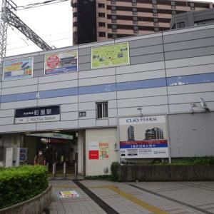 服部の駅紹介 京成本線 町屋駅