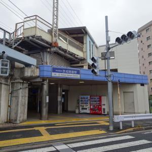 服部の駅紹介 京成本線 京成関屋駅