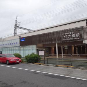 服部の駅紹介 京成本線 千住大橋駅