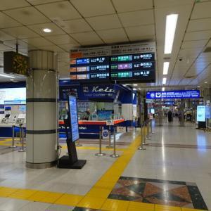服部の駅紹介 京成本線 成田空港駅