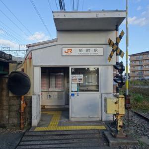 服部の駅紹介 JR飯田線 船町駅