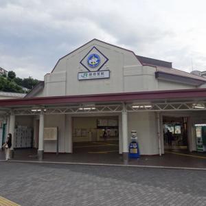 服部の駅紹介 JR横須賀線 横須賀駅