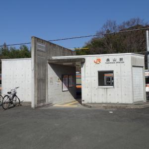 服部の駅紹介 JR飯田線 長山駅