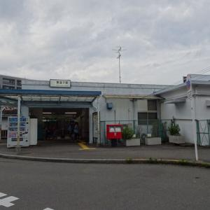 服部の駅紹介 JR横須賀線 東逗子駅