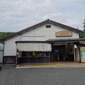 服部の駅紹介 JR横須賀線 北鎌倉駅