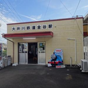 服部の駅紹介 大井川鐡道 大井川本線 金谷駅