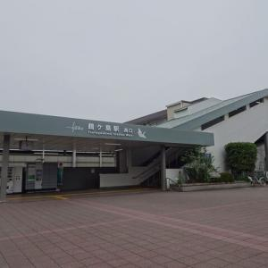 服部の駅紹介 東武東上線 鶴ヶ島駅