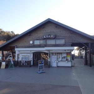 服部の駅紹介 高尾登山鉄道(高尾山ケーブルカー) 高尾山駅