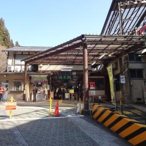 服部の駅紹介 御岳登山鉄道 滝本駅