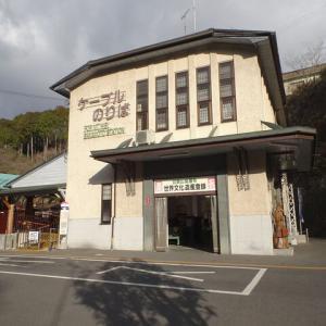 服部の駅紹介 比叡山鉄道(坂本ケーブル) ケーブル坂本駅
