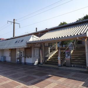 服部の駅紹介 JR日豊本線 錦江駅