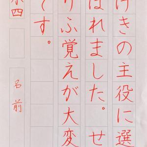 11月お手本 硬筆【小学4年生〜中学1年生】