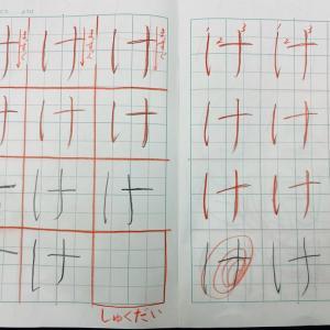 福知山教室の日 【かきかた教室】