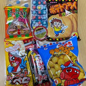 キャンペーンのお菓子準備