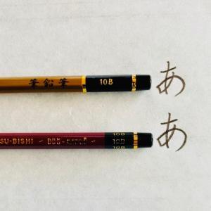 この鉛筆知っていますか?【埼玉限定鉛筆】