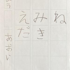 9月の作品☆教室学年1番硬筆☆