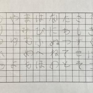 【体験教室】小学1年生のお子様