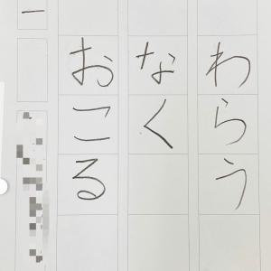 小学1年生をピックアップ【福知山教室】