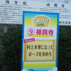 伯方島でのイベントと加川明さんのリサイタル。