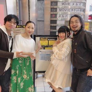 映画「BD~明智探偵事務所」岡山上映始まりました!