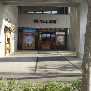 坊っちゃん劇場「瀬戸内工進曲」プレ初日!
