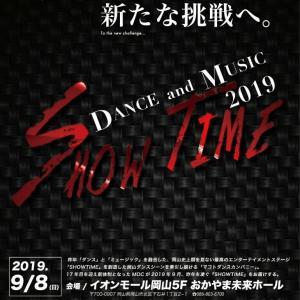 マコトダンスカンパニーさんの「SHOW TIME」が来週に。