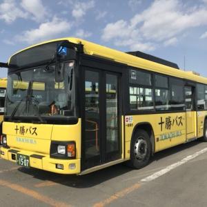 十勝バスの再生の一部始終が綴られた「黄色いバスの奇跡」とは