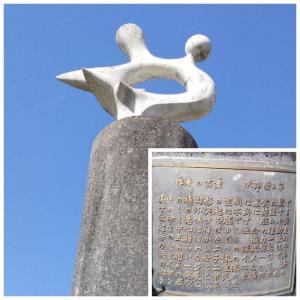 浜松市のシンボル